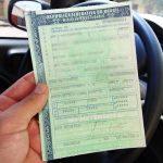 Apreensão do carro por IPVA atrasado é ilegal e pode gerar dever de indenização.