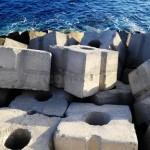 Mãe confessa ter matado os 4 filhos e depois enterrado os corpos em blocos de cimento