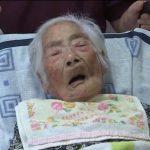 Morre aos 117 anos a pessoa mais velha do mundo! Ela tem 160 descendentes