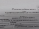 Pai registra filho com nome de VAINEYMAR